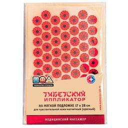 Иппликатор Кузнецова Тибетский на мягкой подложке, 17х28 см, красный (для чувствительной кожи, магнитный), 1 шт.