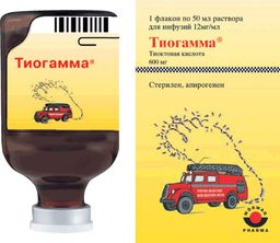 Тиогамма, 12 мг/мл, раствор для инфузий, 50 мл, 1 шт.
