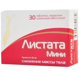 Листата Мини, 60 мг, таблетки, покрытые пленочной оболочкой, 30 шт.