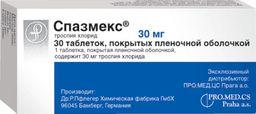 Спазмекс, 30 мг, таблетки, покрытые пленочной оболочкой, 30 шт.