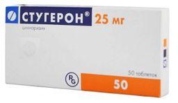 Стугерон, 25 мг, таблетки, 50 шт.