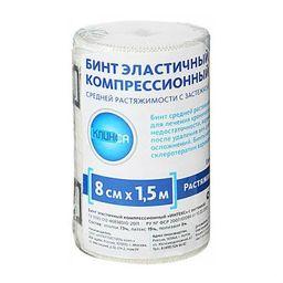 Клинса Бинт эластичный компрессионный, 1,5 м х 8 см, средней растяжимости, 1 шт.