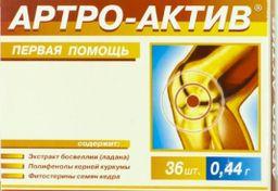 Артро-Актив, 0.44 г, капсулы, 36 шт.