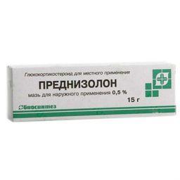 Преднизолон, 0.5%, мазь для наружного применения, 15 г, 1 шт.