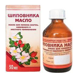 Шиповника масло, масло для приема внутрь и местного применения, 50 мл, 1 шт.