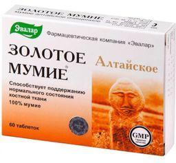 Мумие золотое алтайское очищенное, 0.2 г, таблетки, 60 шт.