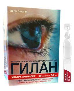 Гилан Ультра комфорт, 0.3%, капли глазные, 0.4 мл, 30 шт.