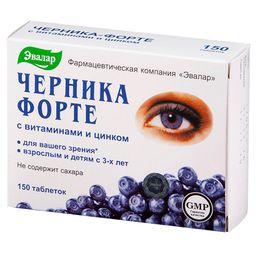 Черника-форте с витаминами и цинком, 0.25 г, таблетки, покрытые оболочкой, 150 шт.