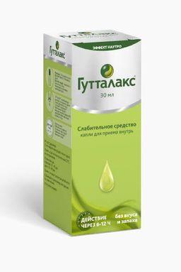Гутталакс, 7.5 мг/мл, капли для приема внутрь, 30 мл, 1 шт.