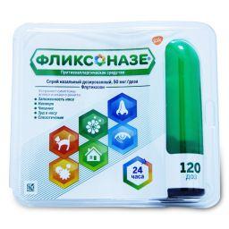 Фликсоназе, 50 мкг/доза, 120 доз, спрей назальный дозированный, 1 шт.