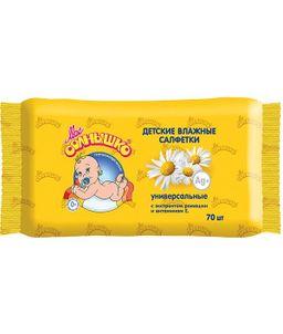 Салфетки влажные для детей универсальные Мое солнышко, салфетки гигиенические, с экстрактом ромашки, 70 шт.