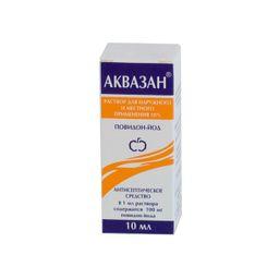 Аквазан, 10%, раствор для местного и наружного применения, 10 мл, 1 шт.