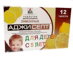 Аджисепт, таблетки для рассасывания, лимонные(ый), 12 шт.