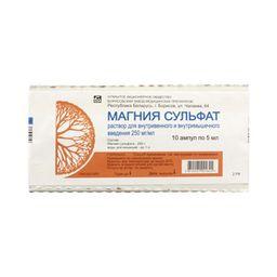 Магния сульфат, 250 мг/мл, раствор для внутривенного и внутримышечного введения, 5 мл, 10 шт.