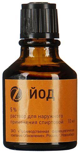 Йод, 5%, раствор для наружного применения спиртовой, 10 мл, 1 шт.