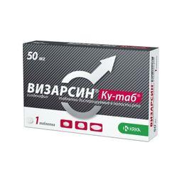 Визарсин Ку-таб, 50 мг, таблетки, диспергируемые в полости рта, 1 шт.